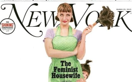 New York Magazine, March 25, 2013 Issue